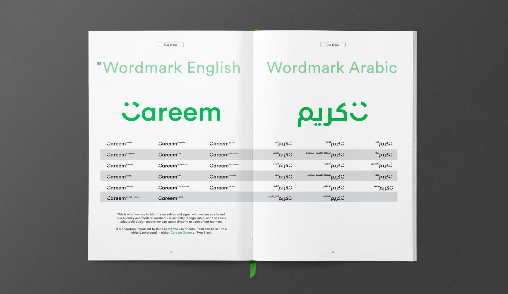06-careem-handbook