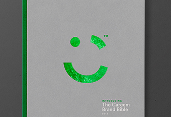 Careem: Brand Bible